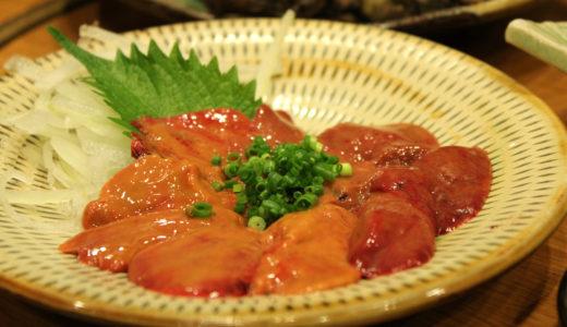 福岡で牛レバ刺しを食べれる店へ!低温調理は生より美味しかった!