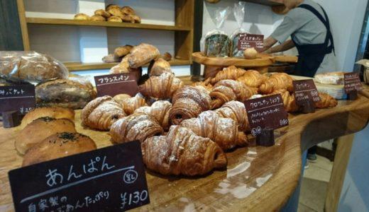 【福岡】パンストックで明太フランスを買わない僕が一番オススメするパン