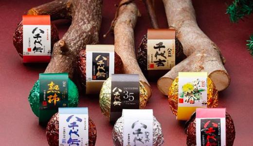 焼酎チョコならヤナギムラ!バレンタインは八千代伝厳選セットに決めた!