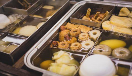 ケンミンショー「沖縄おでん」はどんな味?豚足・ウインナーに青菜も?肉だらけのレシピをつくった感想