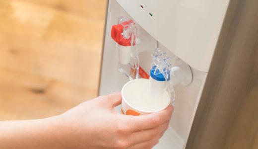 水道水を利用するウォーターサーバー5社を比較!安くて手軽な商品は?