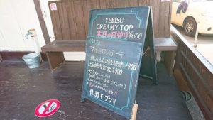 昭和ホルモン食堂の看板
